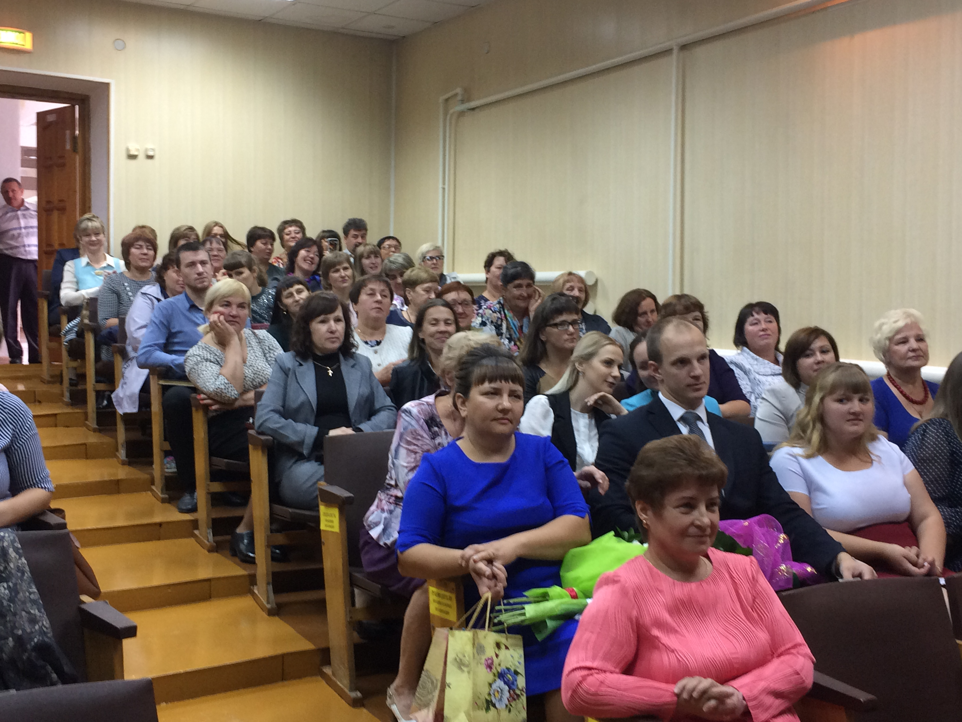 Поздравление на августовском совещании учителей 60