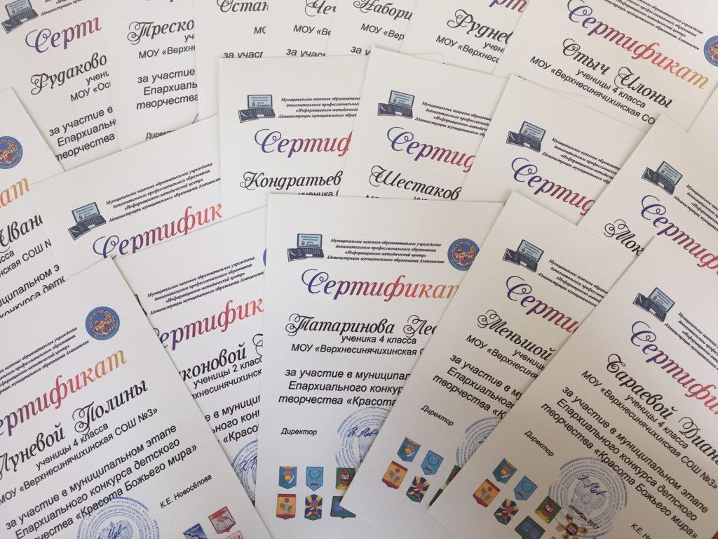 сертификаты КБМ