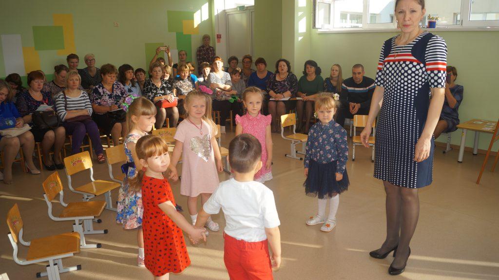 Познавательное развитие дошкольников МО Алапаевское