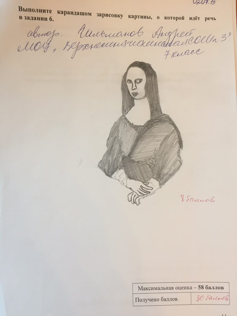 Гильманов Андрей