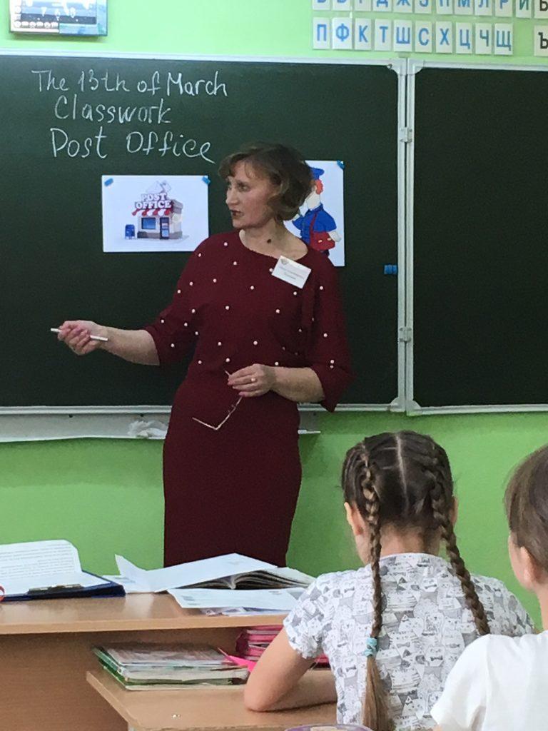 Телегина Ольга Александровна