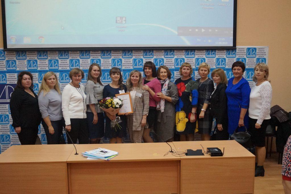 Региональный этап Всероссийского конкурса