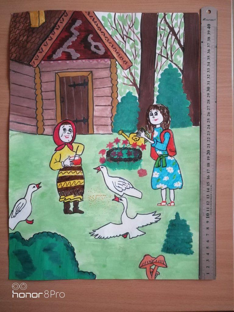 Бородина Татьяна.13 лет. Ялунинская СОШ