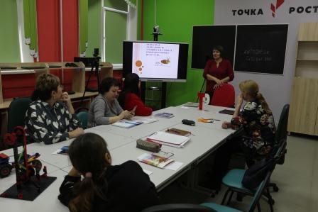 Работа круглого стола. Представление педагогического опыта